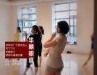 2 青岛市南区学跳舞 帝一舞蹈工作室