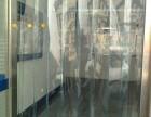 供应西城区安装软门帘