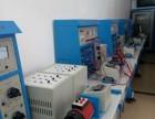 青岛高级电工 电工培训学校