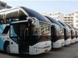 今日时刻表沧州到张家港始发卧铺客车 大巴客车