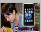苹果小米华为手机屏幕摔坏进水,售后授权原装品质维修