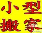 郑州面包车58速运电话