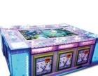 龙吟麒麟游戏机
