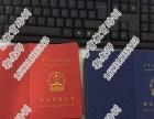 秦皇岛二手车鉴定评估师证书怎么报名