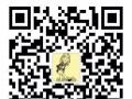 漳州永学室内设计/广告设计/商务办公培训