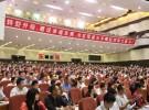 东莞最好的MBA课程一香港亚洲商学院MBA学费最低