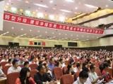 东莞MBA周末班学费便宜的硕士商学院
