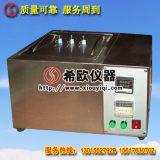 郑州希欧XU8532热稳定性试验机