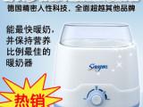 正品舒氏多功能双瓶速热暖奶器/温奶器 双奶瓶 S108 包邮价