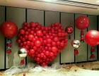 百耀 沈阳创意气球布置 沈阳派对气球制作
