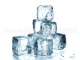 供应优质冰块  食用冰块 水晶冰块  厂家直销  价格优惠