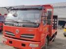 东风福瑞卡小挖机平板拖车 60/70/80吨挖机运输车 蓝牌面议