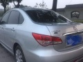 日产 轩逸 2016款 经典 1.6XE 自动 舒适版准新车 原
