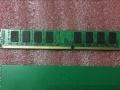台式机3代内存条 DDR3 2G 2根