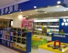 玩具体验店怎么开的?多盈利模式:销售+体验+课程,好项目
