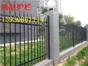 小区锌钢栅栏制造商|热卖小区锌钢栅栏,鸿喆丝网供应