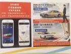 武汉安装360度无缝拼接全景影像,360度汽车全景行车记录仪