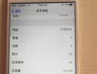 iPhone6银色128g