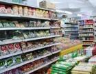 大型社区临街【800平米超市】带货转让