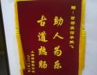 北京通州哪里有制作锦旗厂家