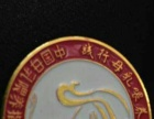 高级催乳师,北京催乳师协会母乳喂养指导员。