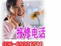 松江地区 专冰箱 风幕柜 冷库 设备制冷维修加液 免上门费