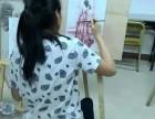 东莞服装设计培训 纸样裁剪专业培训