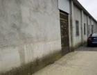 南外环路边 厂房 2500平米
