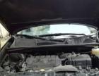 丰田汉兰达2012款 汉兰达 2.7 自动 两驱7座豪华导航版