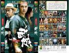 出售中日韩高清蓝光碟片日本欧美电影大片DVD压缩碟片批发