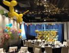 北京批发氦气球,求婚气球布置,party气球装饰