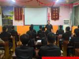 广东戒除网瘾学校 青少年培训基地 重生教育