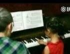 学钢琴的好去处!教得好!收费低1