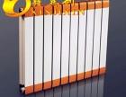铜铝复合材料暖气片 厂家直销铝合金暖气片散热器-鑫冀新