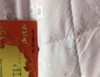 阿尔卡地亚国际酒店vip黄金卡