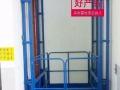 起重大全(单双梁行车,电动葫芦、液压货梯,配件)低价销售