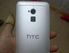 HTC MAX一台