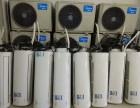 合肥二手空调回收,二手中央空调回收,废空调回收