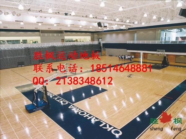 篮球木地板厂家,篮球馆木地板安装,桂林室内篮球地板价格