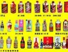 唐山地区回收烟酒,回收茅台五粮液国窖1573价格高