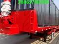 东莞订做平板自卸后翻半挂车8米9米