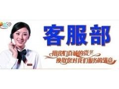 欢迎访问-上海日索空调(清洗保养)售后厂家维修网站电话