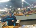 智格农贸市场面包店急转