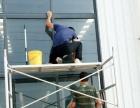 专业高空玻璃幕墙清洗、高空安装、工程开荒等