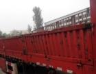 转让二手13米平板标箱半挂货车