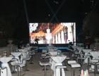 各类活动展庆典策划场地搭建布置设备出租及摄影摄像