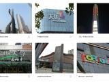 成都樓頂發光字制作 樓頂廣告牌 鋼結構施工