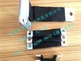 金泓铝箔伸缩节 大电流铝箔导电带 厂家直销