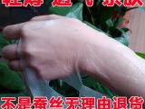 蜗牛活肤修復调理面膜 美白补水面膜代加工 微信爆款面膜OEM贴牌