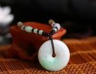 重庆珠宝鉴定师培训中心带你认识平安扣的历史和寓意